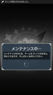 Screenshots_2015-03-15-23-58-56.png
